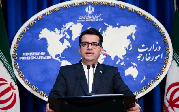 伊朗击落一架美国无人机