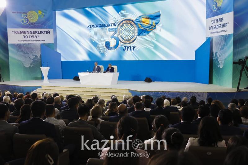 Almatyda Elbasynyń saıası kóshbasshylyq fenomenine arnalǵan halyqaralyq konferentsııa ótýde