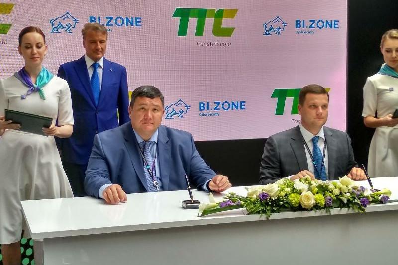 В Казахстане будет создана единая платформа по оказанию услуг кибербезопасности