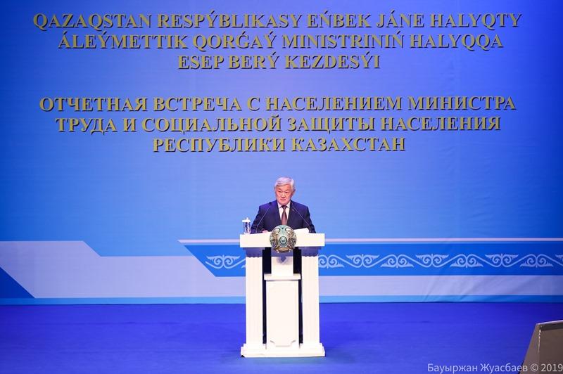 Ð'ердібек Сапарбаев: Атаулы көмектің орташа мөлшері 105 мың теңгені құрайды