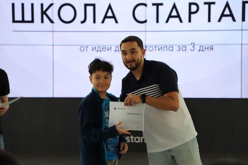 Astana Hub идеяларды іске асыруға ниетті жастарға тәлім берді