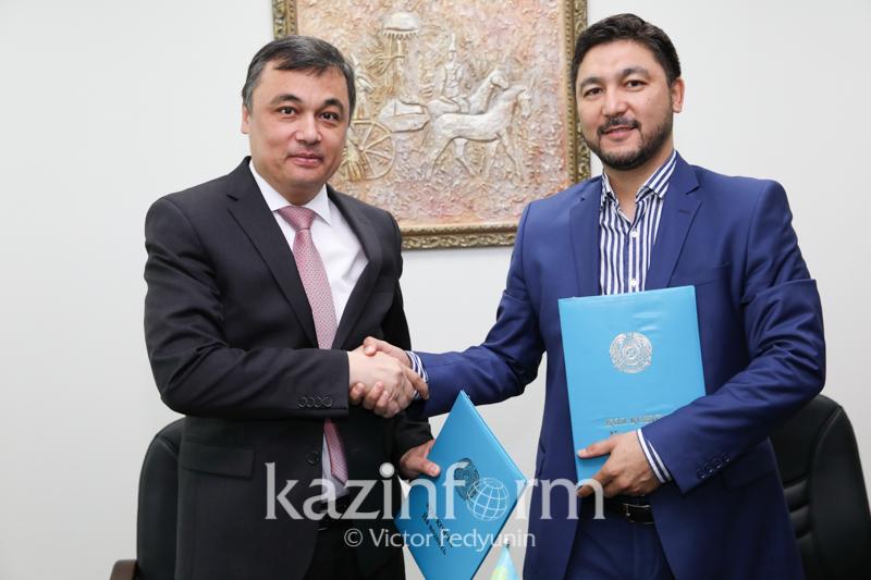 Фонд «Отандастар» и МИА «Казинформ» подписали меморандум о сотрудничестве