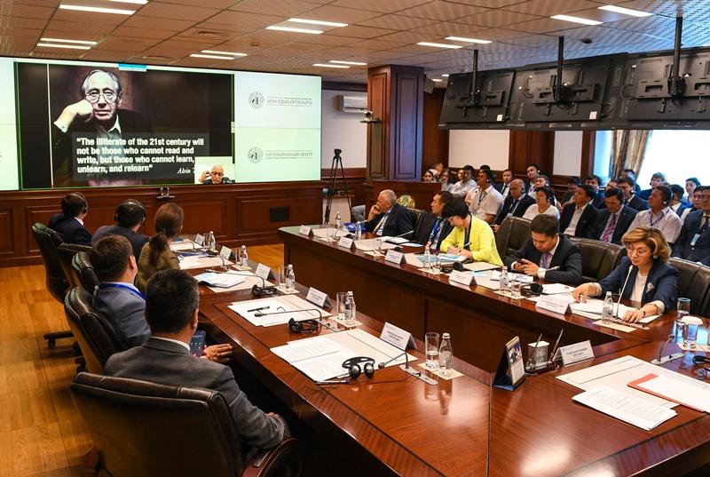 克孜勒奥尔达州举行第四届国际互联网论坛
