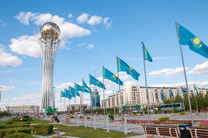 Blockchain Central int'l conference kicks off in Kazakhstan