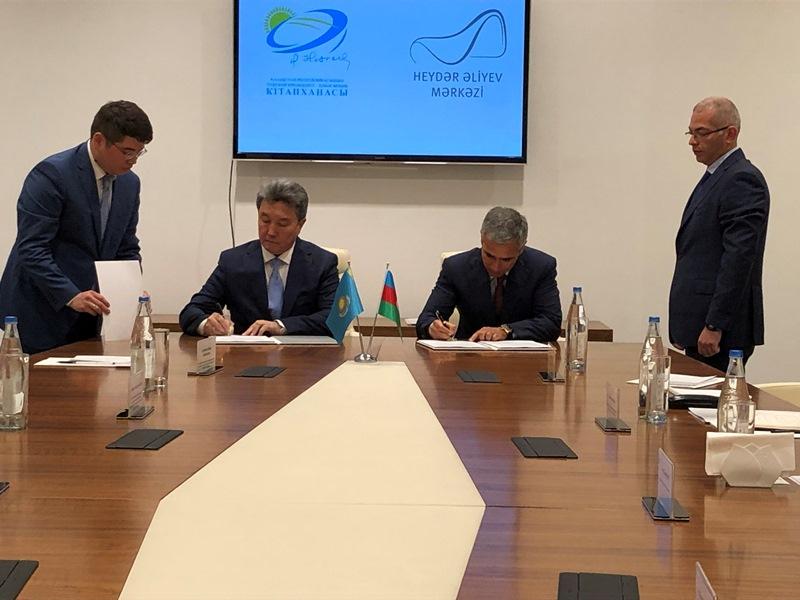首任总统图书馆与阿利耶夫文化中心签署合作备忘录