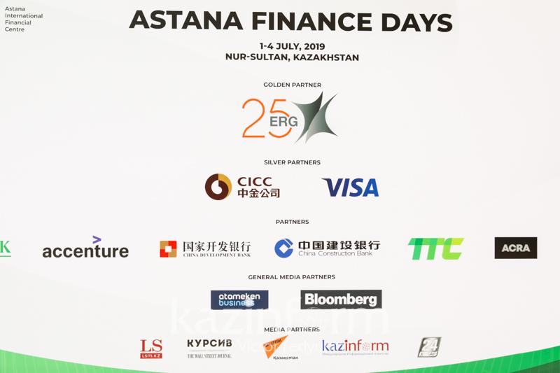 阿斯塔纳国际金融中心独立法院和国际仲裁中心举行开业典礼
