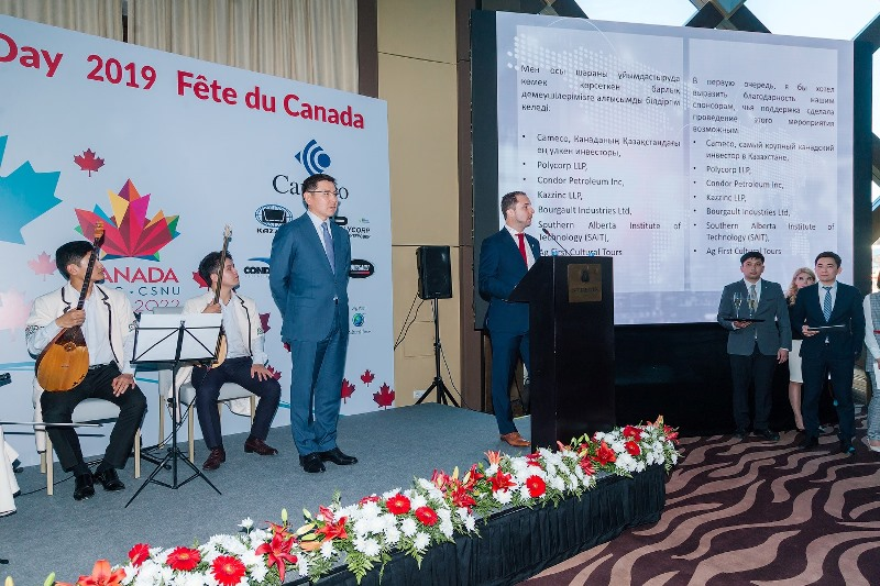 Canada Day celebrated in Kazakhstan