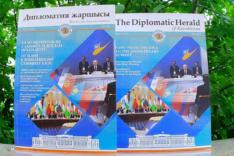 Summer Issue of the Diplomatic Herald of Kazakhstan published