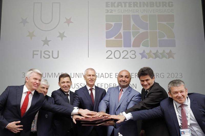叶卡捷琳堡获得2023年世界大学生夏季运动会举办权