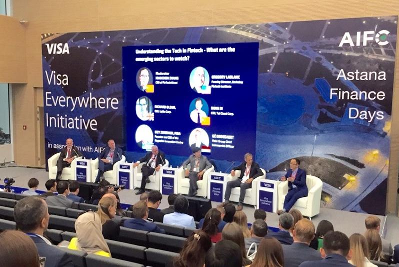 Финтех-саммит МФЦА: как новые технологии помогут в развитии финансового сектора