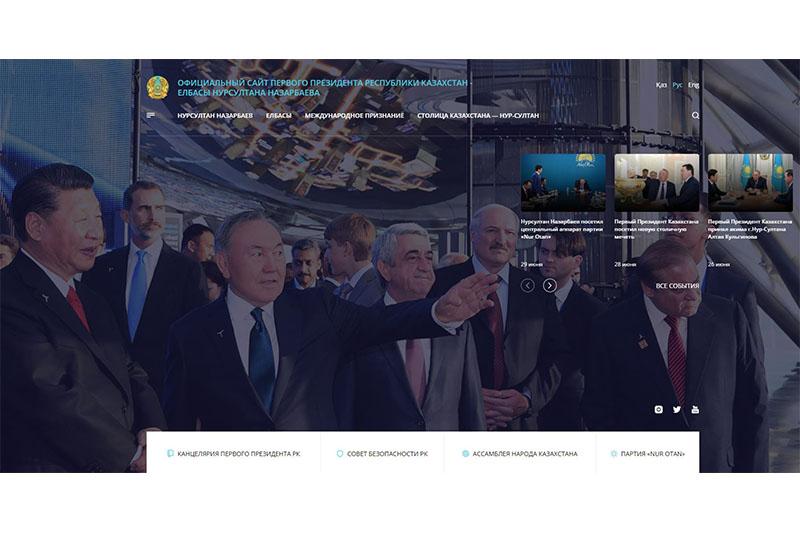 首任总统官网正式开通