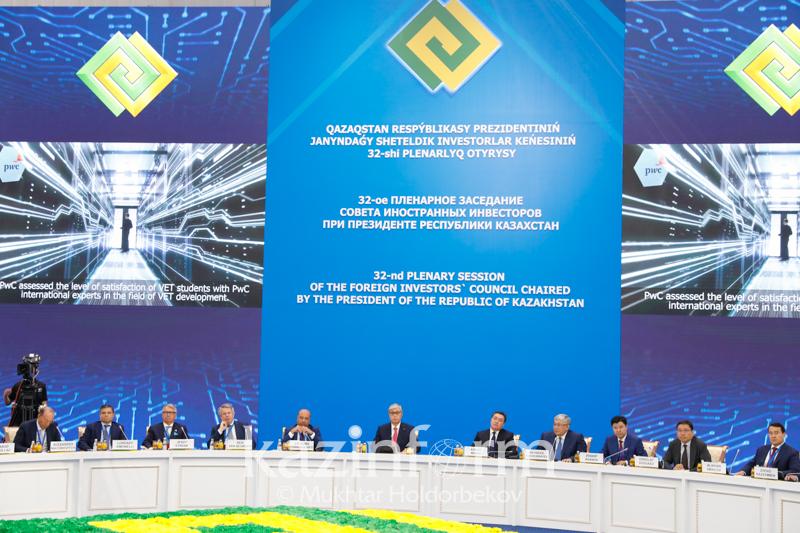 托卡耶夫总统主持召开外国投资者理事会第32次会议