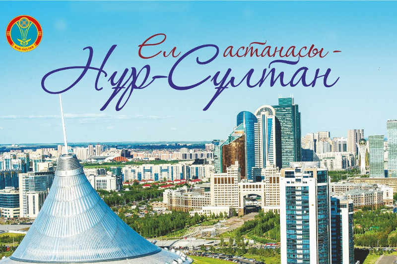 Mayor of Nur-Sultan extends Capital City Day greetings