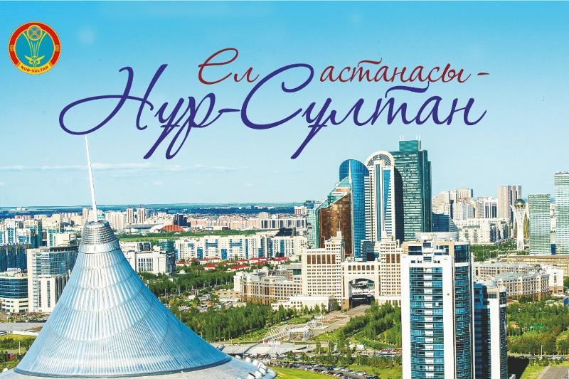Алтай Кульгинов поздравил жителей и гостей города с Днем столицы
