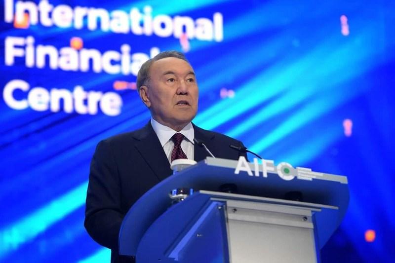 WAIFC presents Honorary Award to Nursultan Nazarbayev on creation of AIFC
