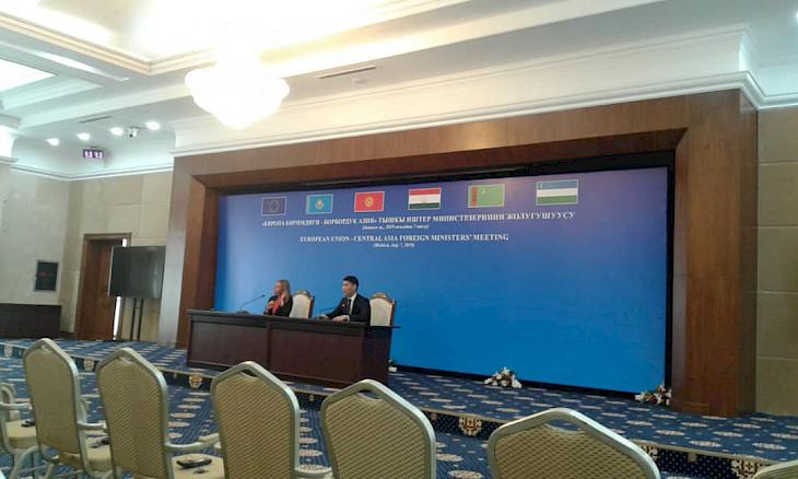 В Кыргызстане пройдет первый Экономический форум ЕС-ЦА