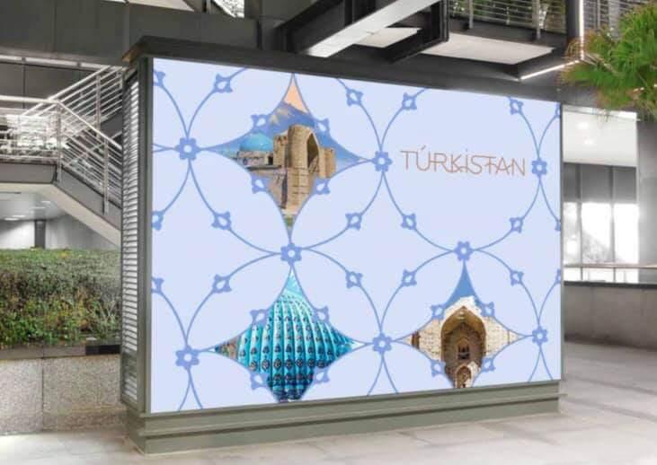 Түркістан қаласының жаңа логотипі қандай болады