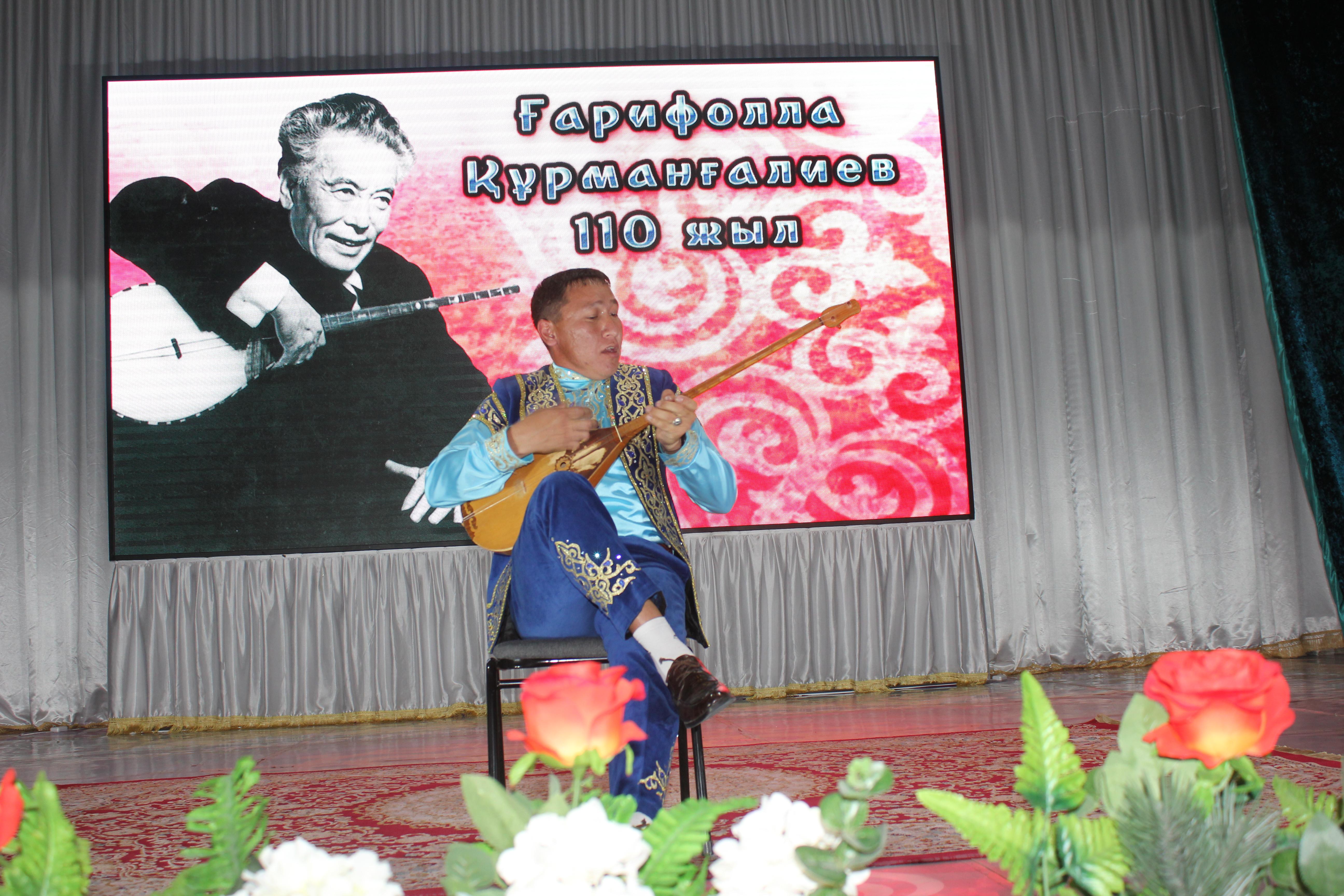 Ән дүлдүлі Ғарифоллаға арналған республикалық байқау мәреге жетті