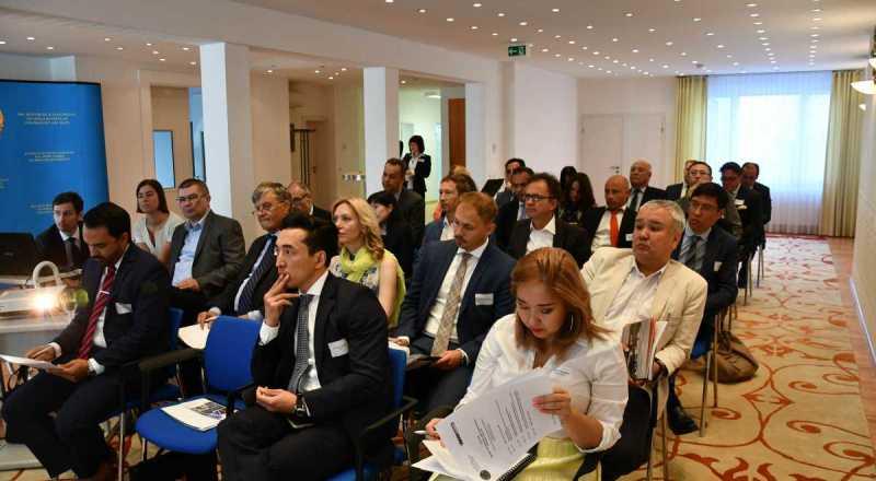 驻德国大使馆举办活动介绍哈萨克斯坦投资机会