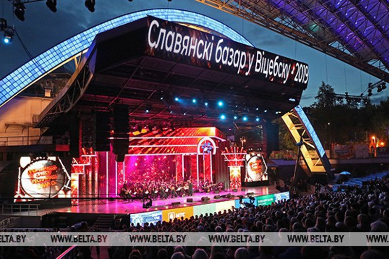 «Славянский базар» сегодня торжественно открывается в Витебске