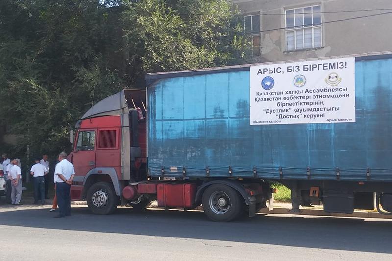 Члены АНК отправили в Арысь строительные материалы на 10 млн тенге