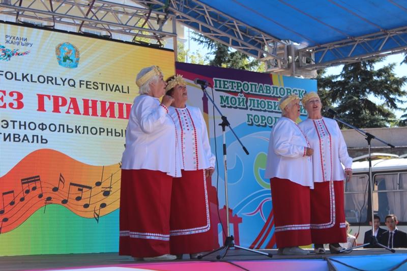 Международный этнофольклорный фестиваль проходит в Петропавловске
