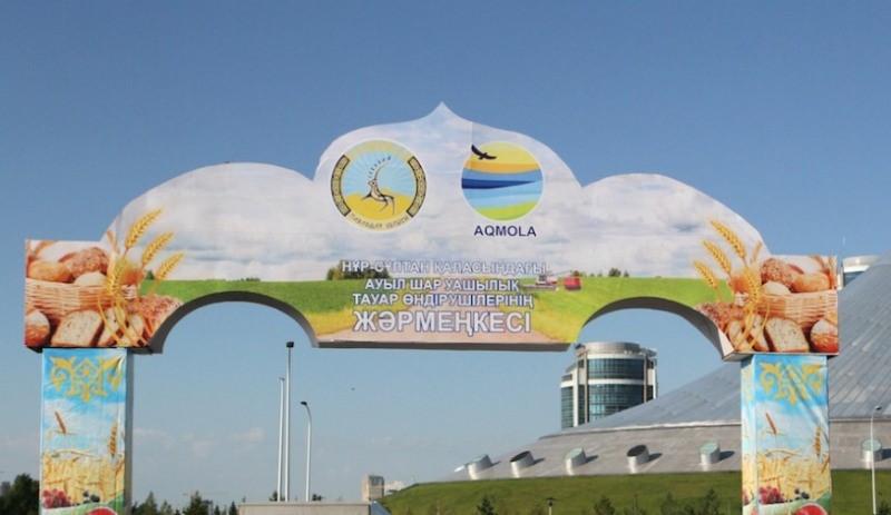 Более 520 тонн продукции привезут акмолинские сельхозпроизводители на ярмарку в Нур-Султан