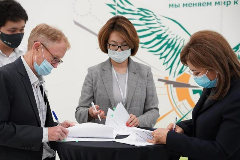 АРРФР, КАSЕ и PwC намерены сотрудничать в вопросах «зеленого» финансирования
