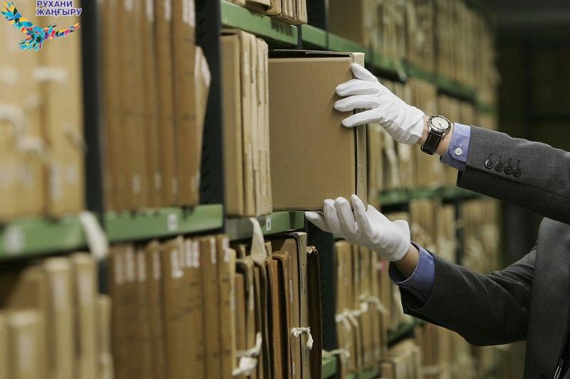 Қызылордада «Жас архивистер мен тарихшылар» клубы құрылды