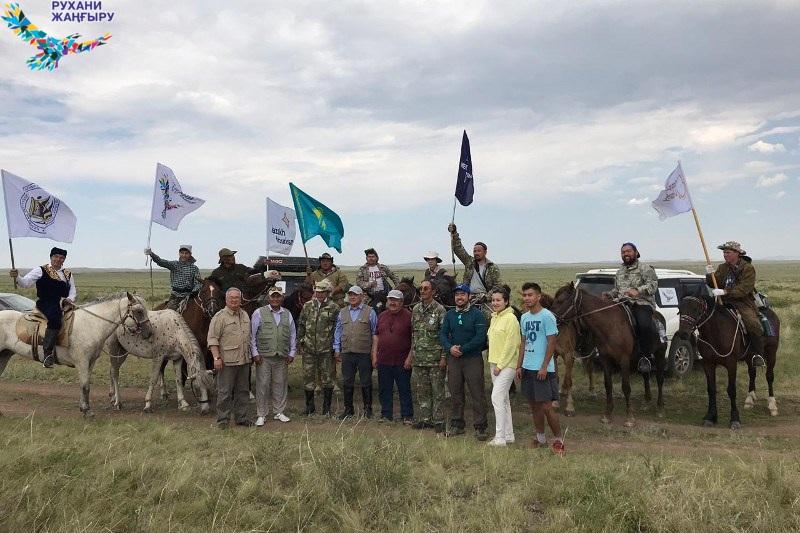 Завершилась конная экспедиция «Киелі Қазақстан»