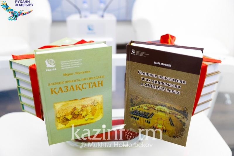 Нұр-Сұлтанда қазақ тарихына арналған екі кітап таныстырылды