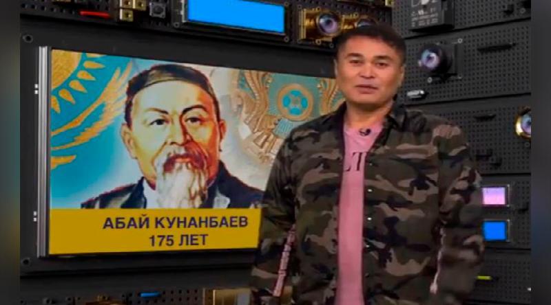 Российские звезды шоу-бизнеса продолжили эстафету в честь 175-летия Абая