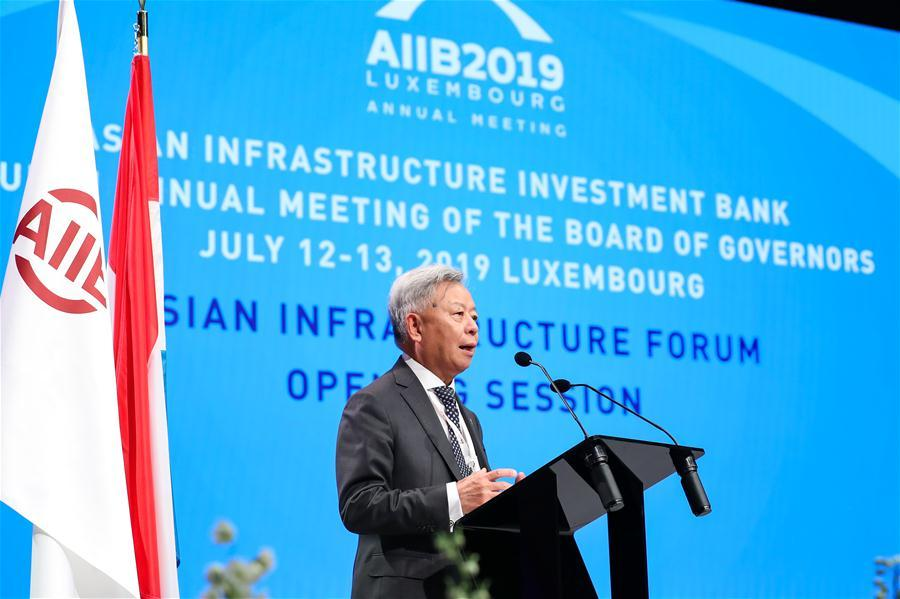 AIIB expands membership to 100 in 3 years