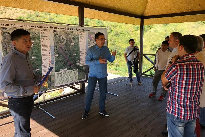 Развитие горнолыжного курорта «Каскасу» обсудили с международными экспертами