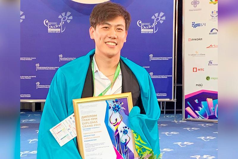 哈萨克斯坦歌手获得«斯拉夫集市»音乐大赛冠军