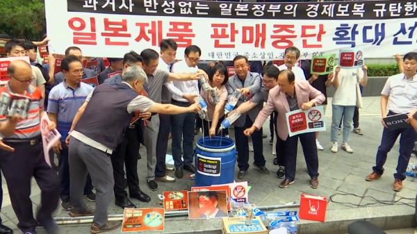 Оңтүстік Кореяның кәсіпкерлері жапондық тауарлардың импортына қарсы шықты