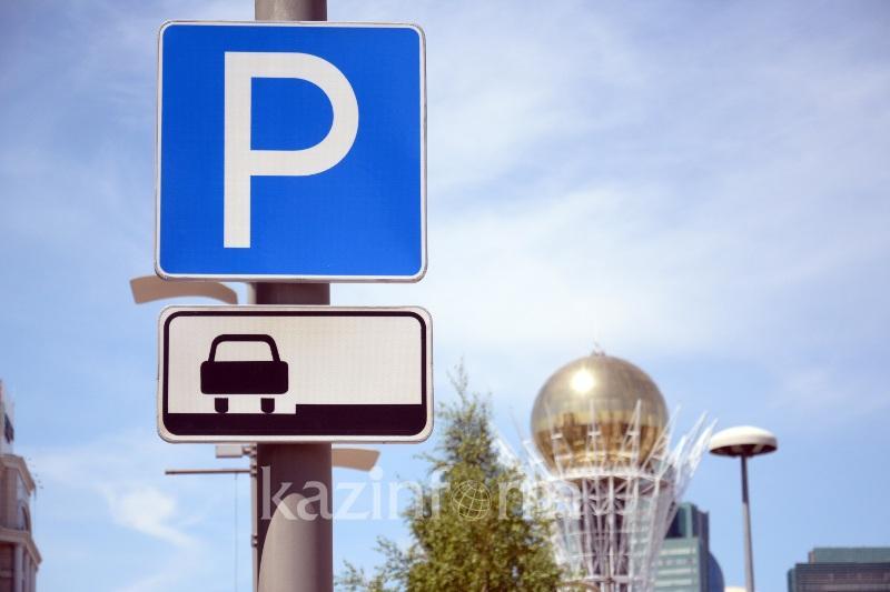 В каких районах столицы парковка станет платной