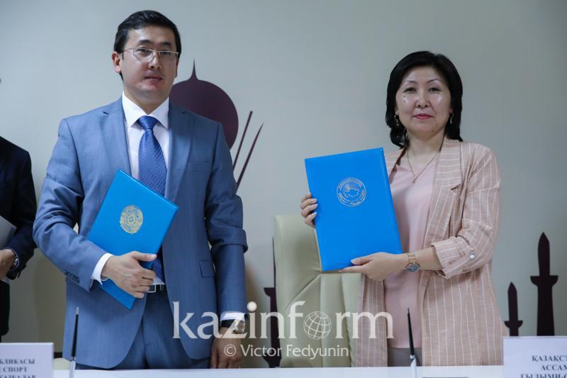 Научно-экспертный совет АНК и Национальный центр рукописей будут сотрудничать