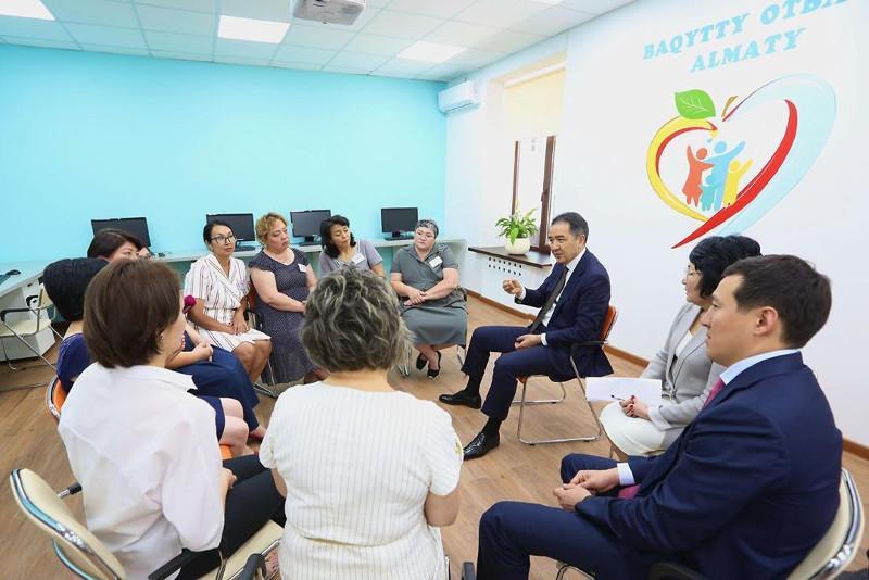 Алматы әкімі «Бақытты отбасы» орталығын барлық ауданда ашуды тапсырды