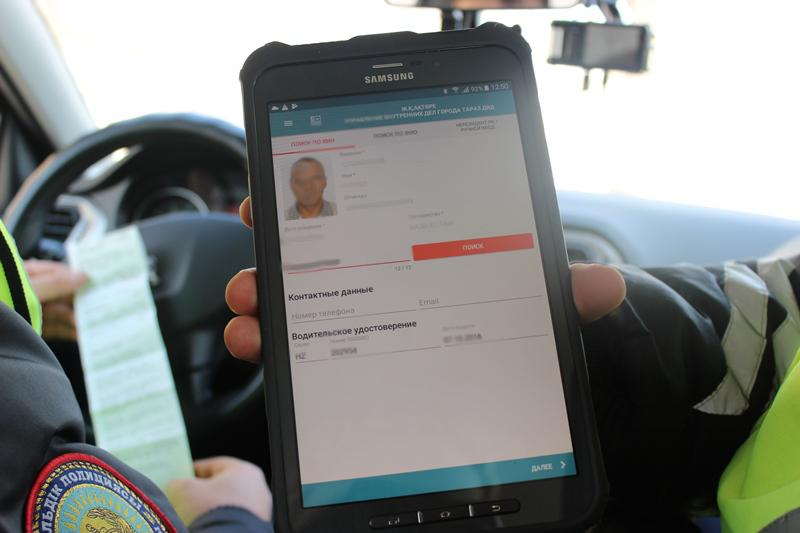Функцию распознавания лиц установят на планшеты полицейских в Алматы
