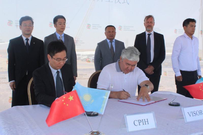 江布尔州中亚最大规模风电项目正式开工