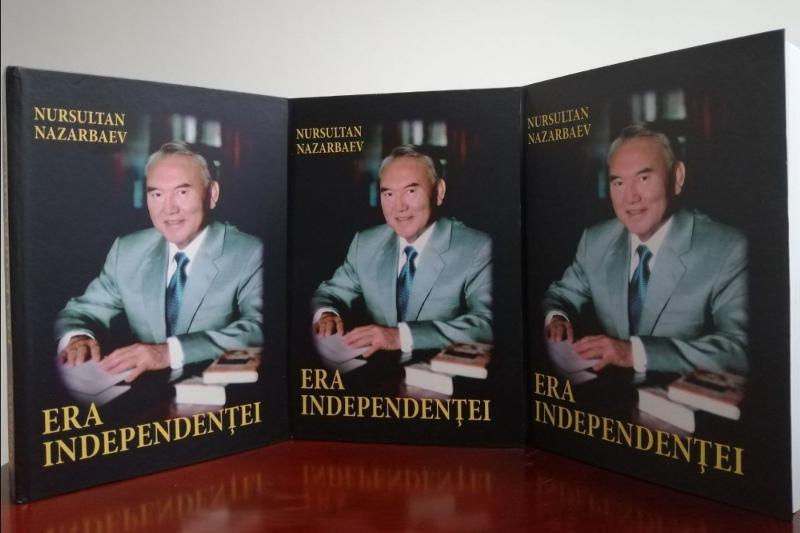 Книга Елбасы «Эра Независимости» издана на румынском языке
