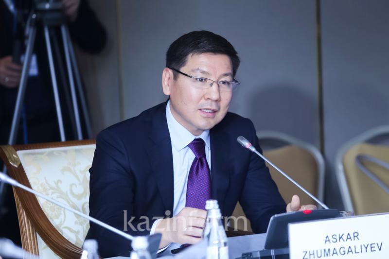 Digitalization of regions discussed in Nur-Sultan