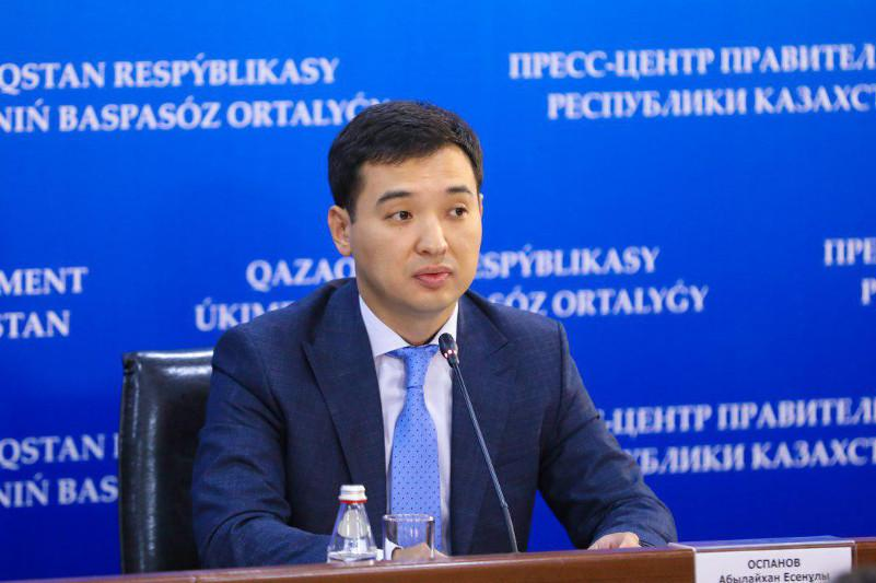 Over 15 million public services rendered by Government for Citizens corp in H1 2019