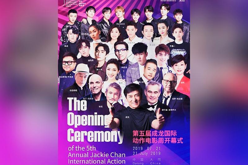 迪玛希抵达中国 将出席成龙电影周活动