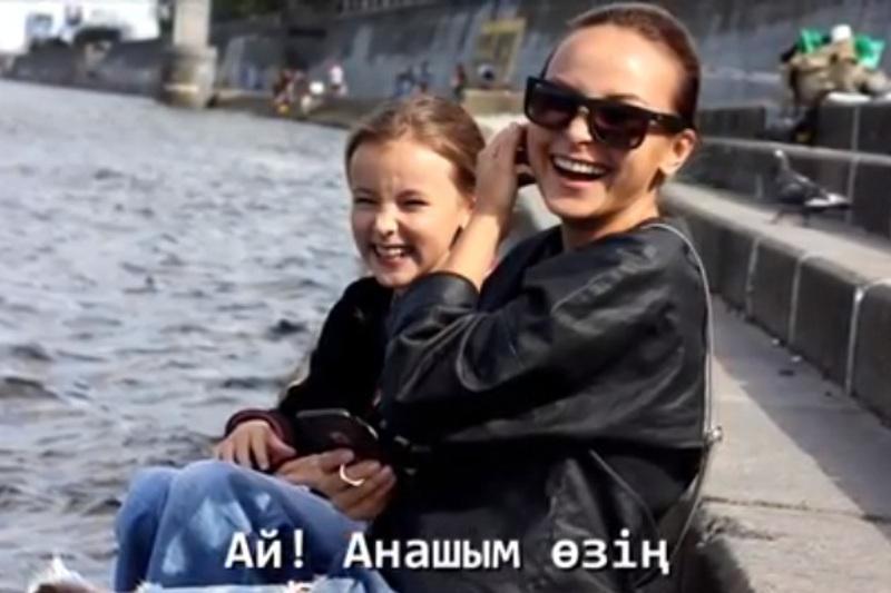 Данэлия Тулешова выпустила новую песню на казахском языке