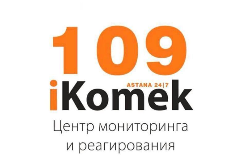 У iKOMEK 109 появился чат-бот Whatsapp