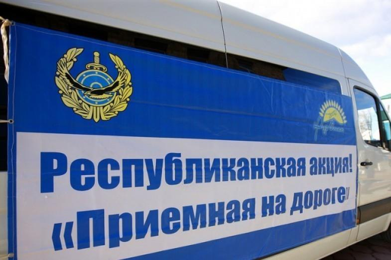 Почти 1800 акмолинцев обратились в «приемные на дороге и во дворах» полиции