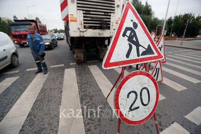 Дороги из-за ремонта будут перекрыты в некоторых частях Алматы