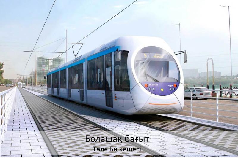 4国企业将参加阿拉木图LRT项目投标